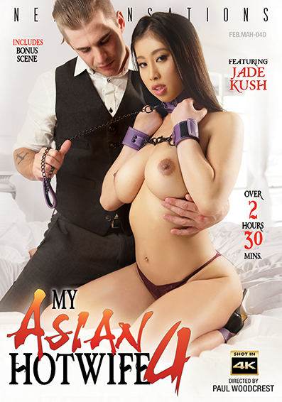 My Asian Hotwife - 4